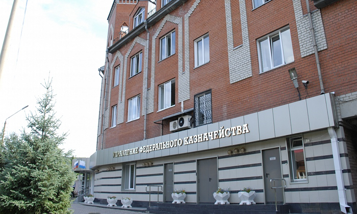 УФК по Республике Алтай