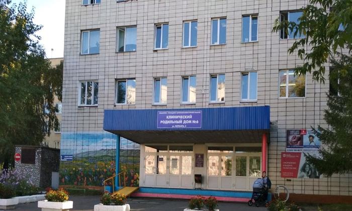 """БУЗОО """"КРД № 6"""""""