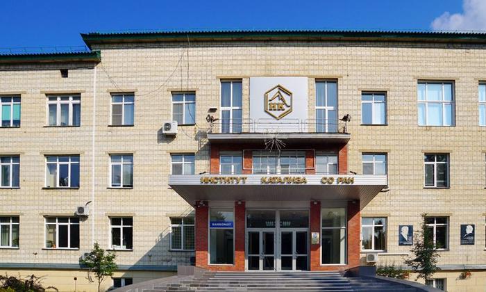 ИК СО РАН, Институт Катализа СО РАН